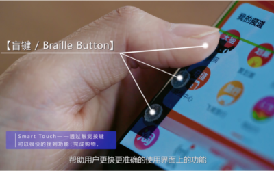 Alibaba made a smart screen to help blind people shop and it costs next to nothing